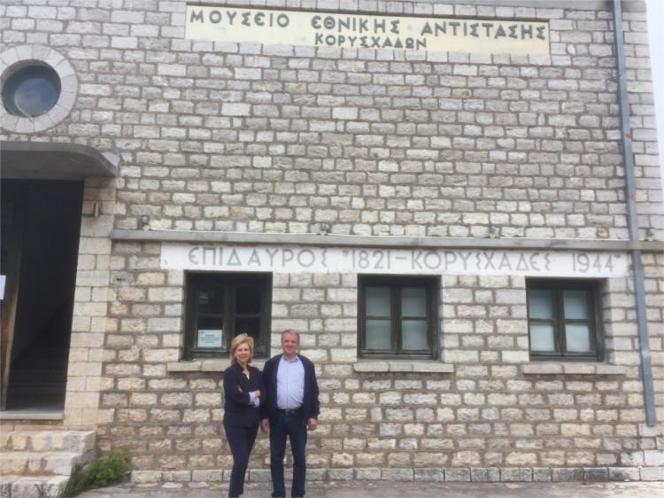 Μουσείο Εθνικής Αντίστασης Κορυσχάδων Ευρυτανίας