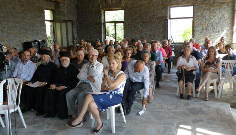 Καστανιά Αγροδασοπονία και διαχείριση φυσικού περιβάλλοντος σε ορεινές περιοχές