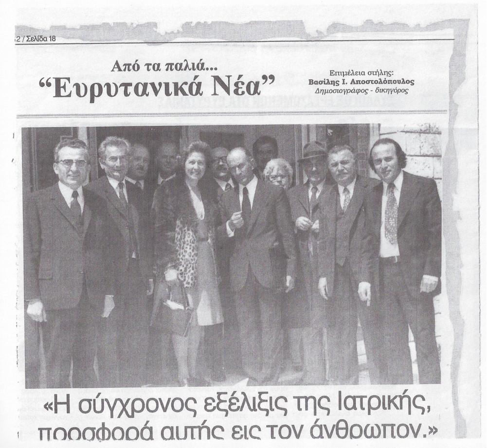 ο Ευρυτάνας Γρανιτσιώτης ιατρός, ωτορινολαρυγγολόγος, κ. Λεωνίδας Μανωλίδης