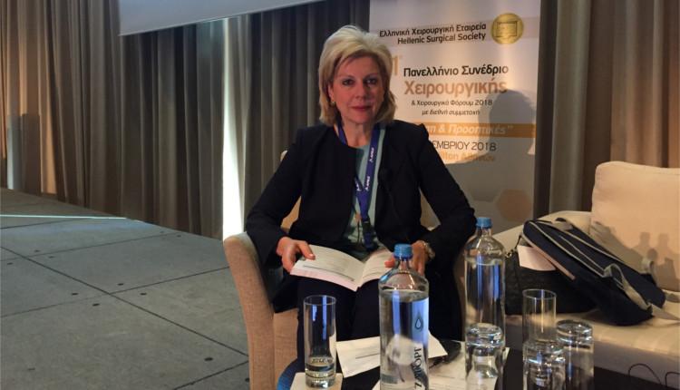 Στο 31ο Πανελλήνιο Συνέδριο Χειρουργικής στο ξενοδοχείο Hilton στην Αθήνα