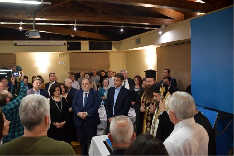 Επίσκεψη του προέδρου της ΝΔ στο Καρπενήσι στην κοπή της πίτας ΝΟΔΕ Ευρυτανίας 01