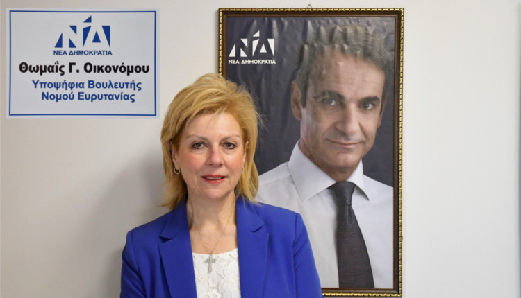 Εγκαίνια του Πολιτικού Γραφείου της υποψήφιας Βουλευτή Θωμαΐδος Οικονόμου