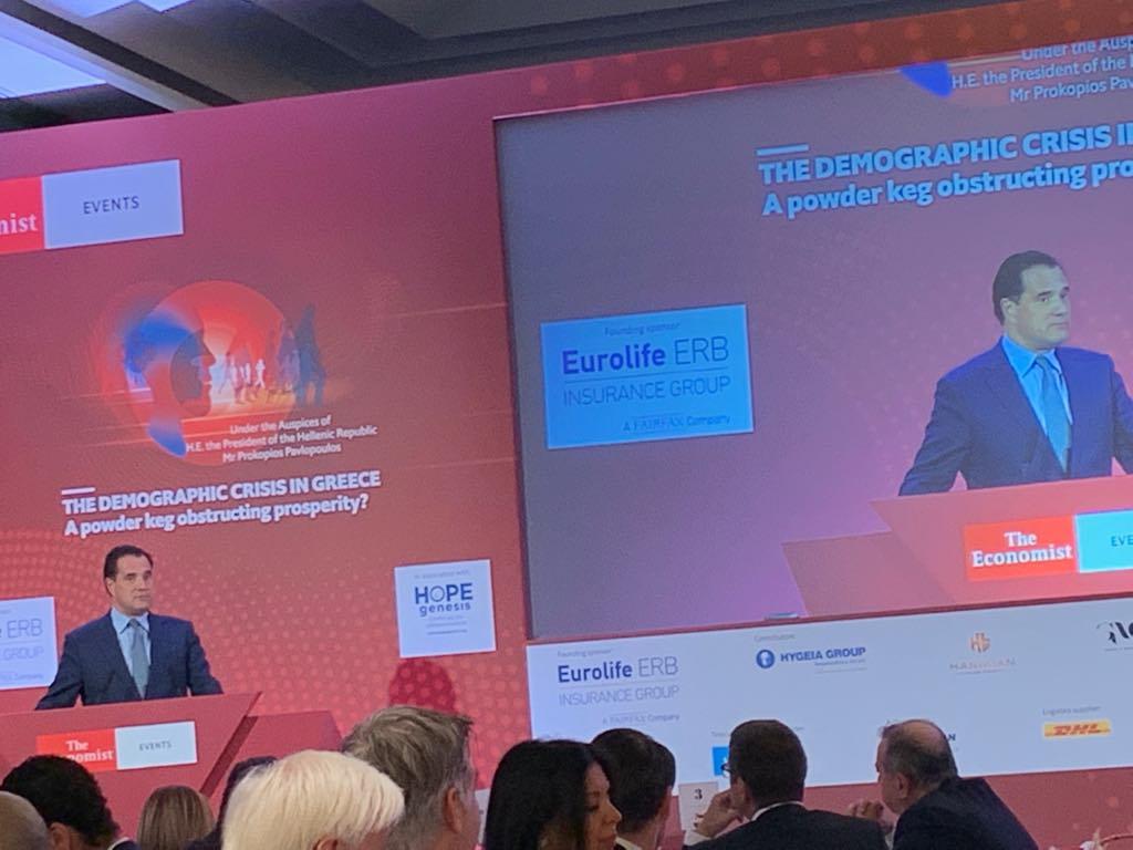 Στο δείπνο του Economist ο Υπουργός Ανάπτυξης και Επενδύσεων κ Άδωνις Γεωργιάδης