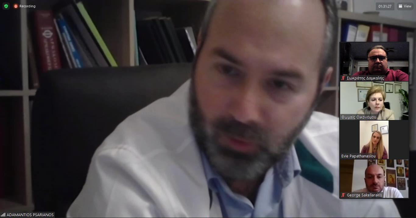 Αντιπρόεδρος του Φαρμακευτικού Συλλόγου Αττικής κ. Αδαμάντιος Ψαριανός - Θωμαΐς Οικονόμου