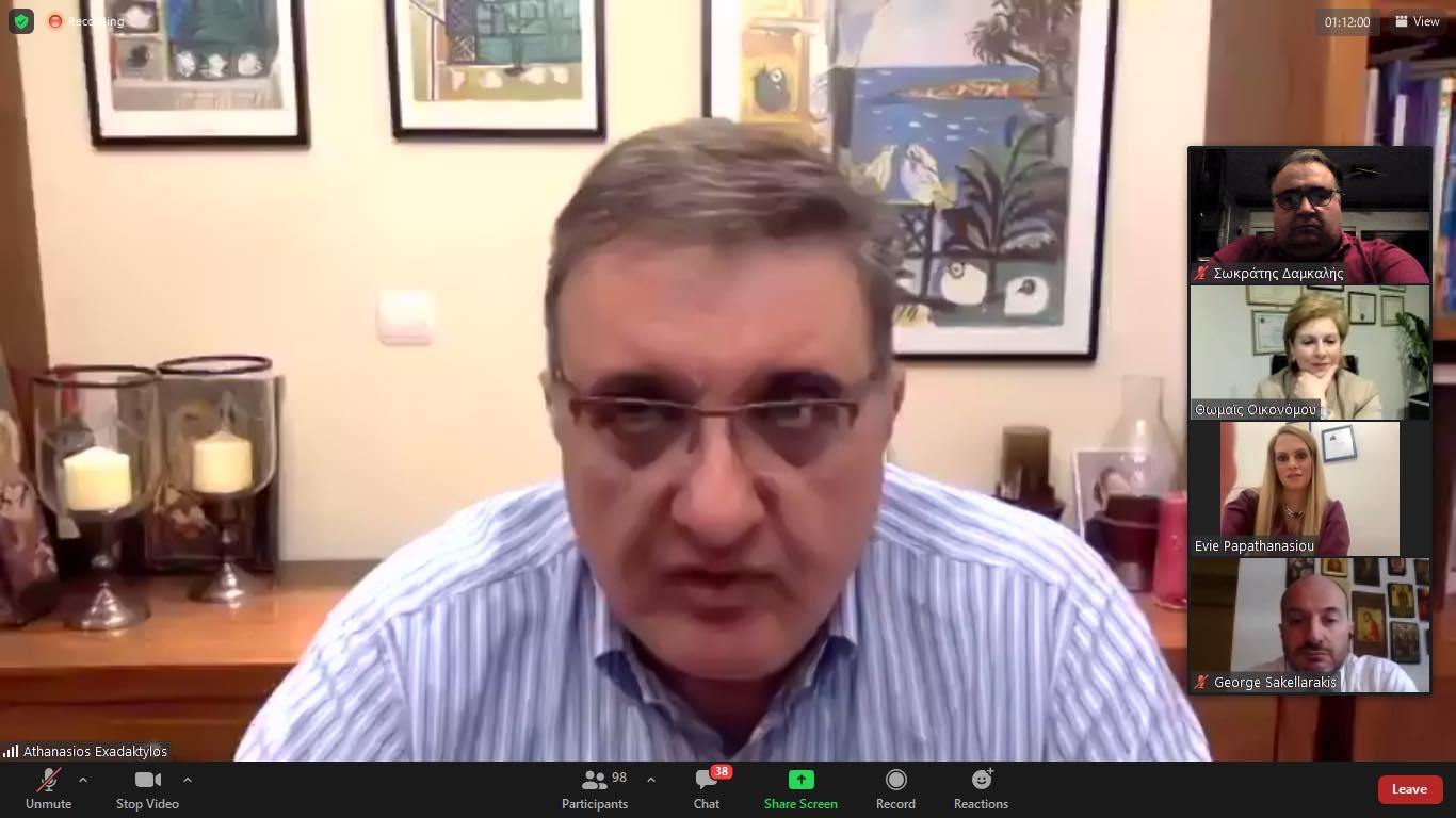 Πρόεδρος του Πανελληνίου Ιατρικού Συλλόγου κ. Αθανάσιος Εξαδάκτυλος Webinar Μητρώου Στελεχών - Θωμαΐς Οικονόμου